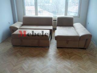 Почистена холова гарнитура с лежанка - Мебеле ЕООД